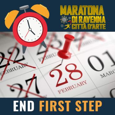 (Italiano) Il 28 Febbraio scade il Primo Step per le iscrizioni