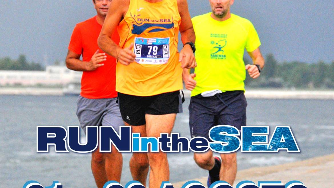 "LET'S START SAFELY !! ""RUN IN THE SEA"" ARRIVES ON 21 AND 28 AUGUST TO RUN AGAIN"
