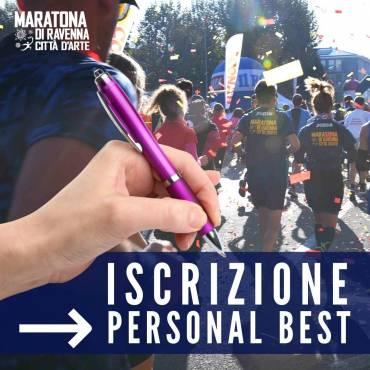 PERSONAL BEST AL MOMENTO DELL'ISCRIZIONE PER LA COMPOSIZIONE DELLE WAVE